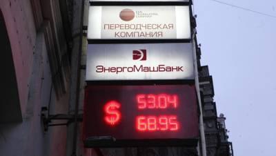 Попал в историю: старейший банк Петербурга задолжал почти 14 млрд