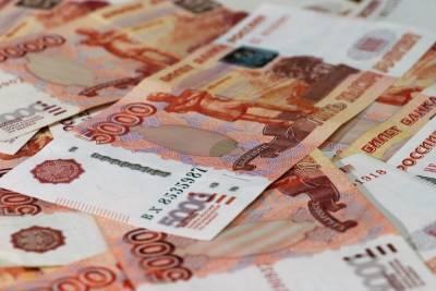 Петербуржцы назвали необходимый для финансовой независимости доход