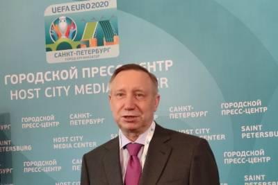Беглов заявил, что Петербург подготовили к Евро-2020 по международным стандартам безопасности