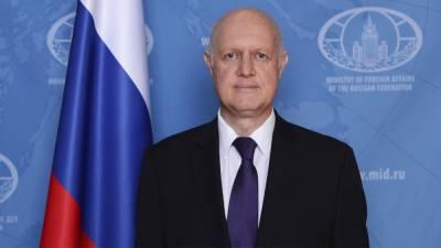 Дипломат Исаков объяснил, почему отношения России и Литвы остаются на низком уровне