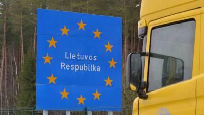 Литва построит палаточный городок для нелегально проникающих через Белоруссию мигрантов