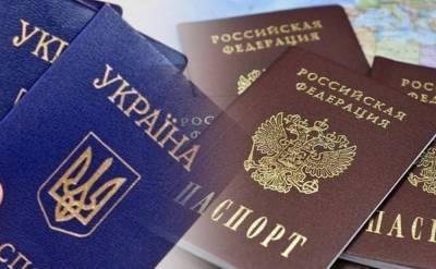 Крымчанам с украинским гражданством разрешили занимать госдолжности в РФ