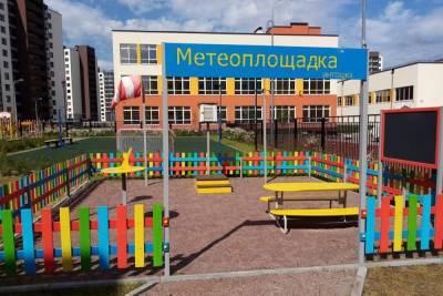 Возведенный Setl Group детсад открылся в петербургском ЖК «Солнечный город»