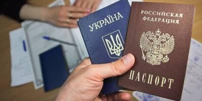 Путин разрешил крымчанам быть госслужащими при наличии гражданства Украины