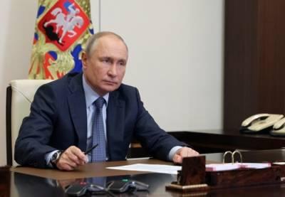 Путин подписал закон о представлении в Росстат данных об акционерах и инвестиционной деятельности компаний
