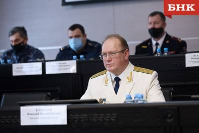 Владимир Путин присвоил прокурору Коми новый классный чин