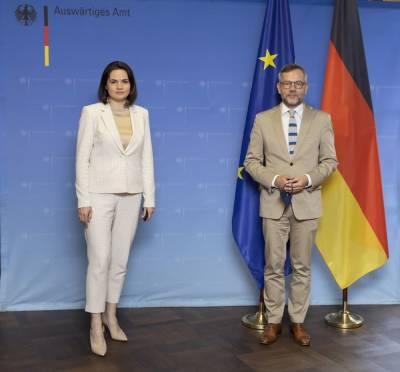 Тихановская встречается с руководством МИД Германии и канцелярии Ангелы Меркель