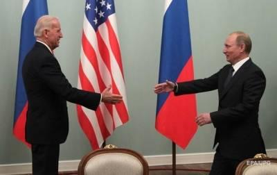У Путина саммит с Байденом объяснили плохими отношениями