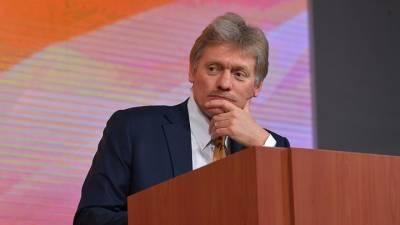 Песков объяснил, почему Путин согласился встретиться с Байденом