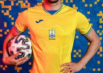 УЕФА разрешил Украине оставить на форме сборной националистические лозунги