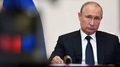 Путин не приедет на матч Евро-2020 Россия – Бельгия