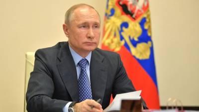 Путин заявил, что отношения РФ и США опустились до худшего уровня