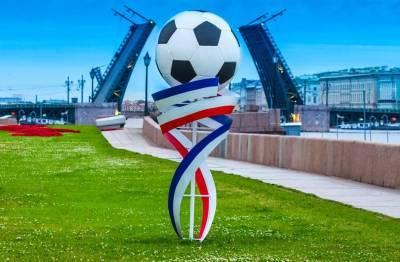 Добавили праздника: похорошел ли Петербург перед Евро-2020