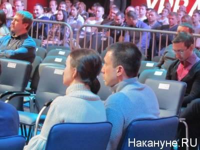 Кировский районный суд Екатеринбурга избрал меру пресечения для первого заместителя министра МУГИСО