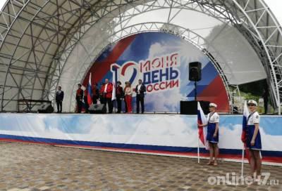 История России насчитывает тысячелетия: Александр Дрозденко поздравил ленинградцев с праздником