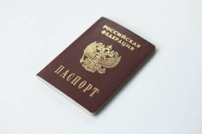 В Приморском районе Петербурга во время празднования Дня России подросткам выдали первые паспорта
