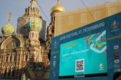 Футбольная деревня распахнула двери: как в Петербурге встретили Евро-2020