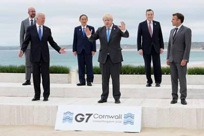 Фотография лидеров на саммите G7 стала мемом