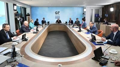 Лидеры G7 поспорили о курсе в отношении Китая
