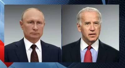 """The New York Times: """"Неудача Трампа заставила Байдена отказаться от совместной пресс-конференции с Путиным"""""""