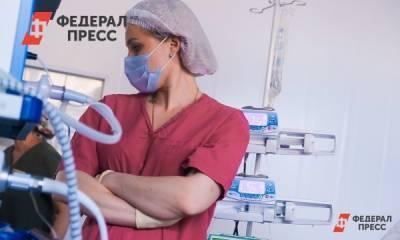 Россиянам назвали самые высокооплачиваемые профессии