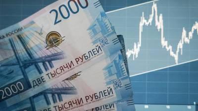Россияне назвали желаемый размер безусловного дохода
