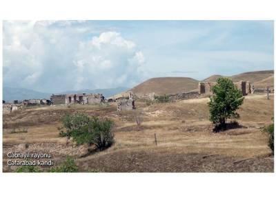 Освобожденное село Джафарабад Джебраильского района (ВИДЕО)
