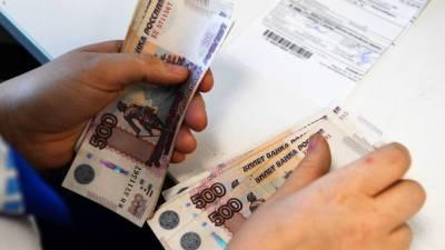 Россиянам назвали размер дохода для обеспечения себя высокой пенсией