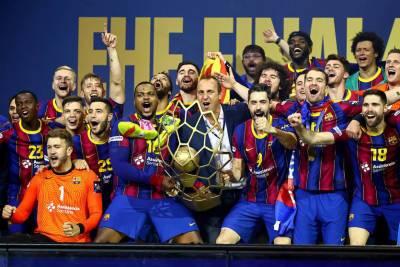Барселона - триумфатор гандбольной Лиги чемпионов