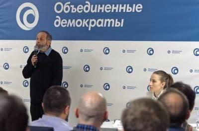 Нежелательный депутат Вишневский