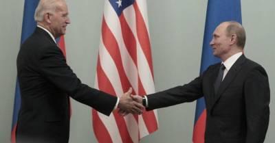 """Байден связал """"низшую точку"""" в отношениях России и США с действиями Путина"""