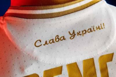 """Украина продолжит переговоры с УЕФА о фразе """"Слава Украине - Героям слава!"""" на форме сборной после Евро-2020, - Павелко"""