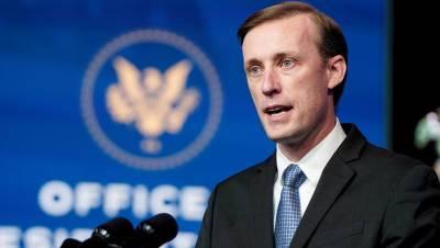 В США назвали сферы для сотрудничества с Россией