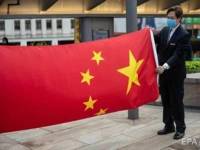 """Китай призвал """"Большую семерку"""" """"прекратить клеветать"""" на их страну"""