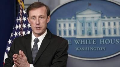 В США назвали возможные сферы сотрудничества с Россией
