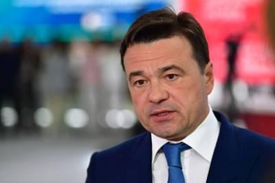 В Московской области усилили коронавирусные ограничения