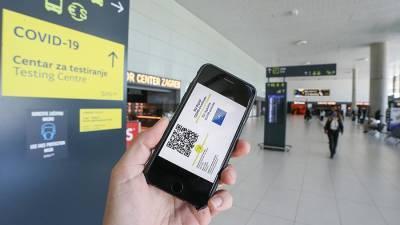 В ЕС утвердили решение о снятии ограничений на поездки с COVID-сертификатами