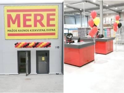 Российская сеть супермаркетов возобновляет работу в Украине и хочет открыть 40 магазинов до конца года