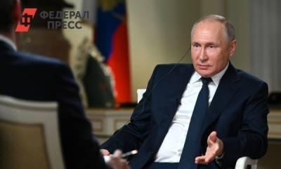 Путин оценил роль НАТО в современной политике