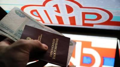 Дайте три: россияне назвали комфортный размер пенсии