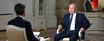 Президент России сравнил аресты штурмовавших Конгресс США с политическими преследованиями