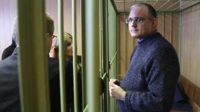 Осужденный в России за шпионаж Уилан попросил Байдена вернуть его в США