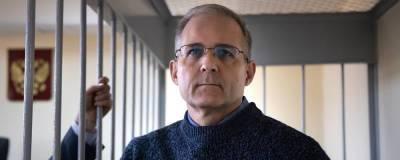 Осужденный в РФ за шпионаж американец попросил Байдена вернуть его домой