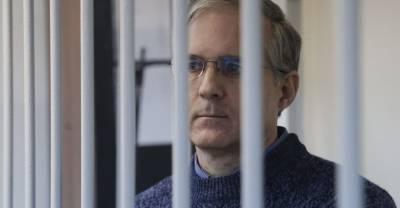 Осуждённый в России за шпионаж Пол Уилан попросил Байдена вернуть его