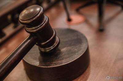 Осужденный в России за шпионаж американец обратился к Байдену с просьбой вернуть его в США