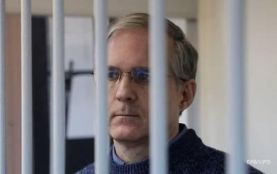 Арестованный в РФ американец обратился к Байдену перед саммитом с Путиным