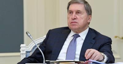 Ушаков назвал основные темы встречи Путина и Байдена