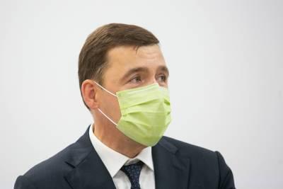 Свердловский губернатор рассказал, будут ли новые ковидные ограничения в регионе