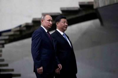 СМИ: США беспокоит альянс России и Китая
