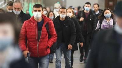 Инфекционист допустил введение локдауна в Москве